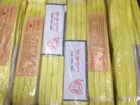 Cáp vải Bison - Trung Quốc (loại dày)