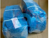 Cáp vải to: 16 tấn, 20 tấn, 25 tấn, 30 tấn Hàn Quốc